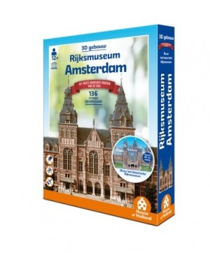 House of Holland: Rijksmuseum Amsterdam (134) 3D puzzel